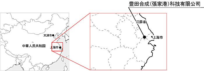中国の華東地域における生産子会...